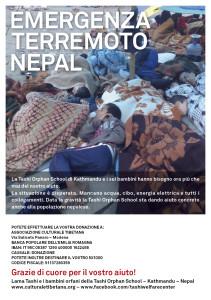 Volantini Nepal jpeg1